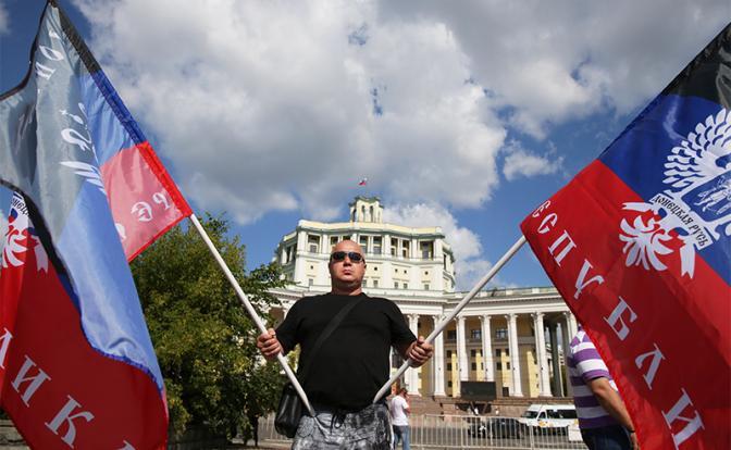 Украина сама развязала России руки для признания ДНР и ЛНР