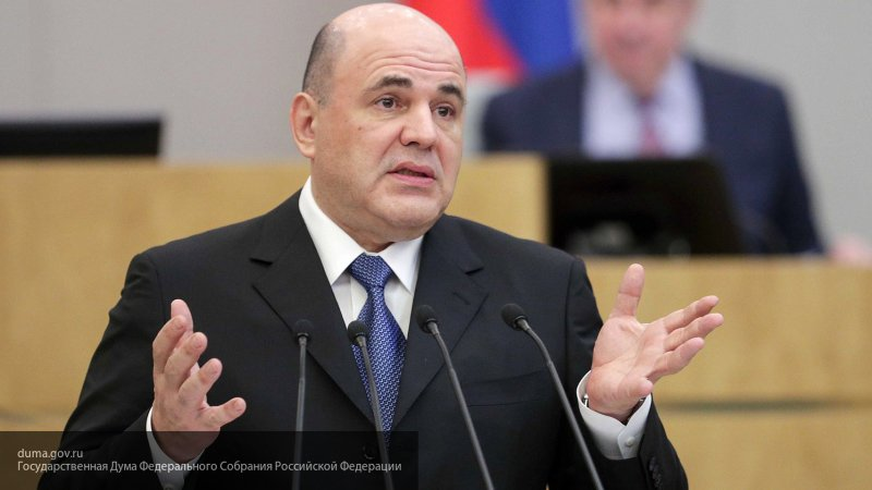 Глава норвежской налоговой службысчитает Мишустина оптимистичным человеком