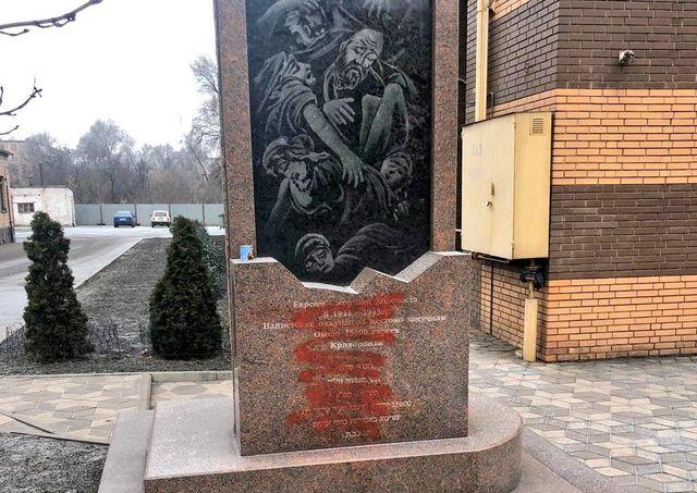 Зеленский, память о Холокосте и антисемитизм Украины Майдана украина