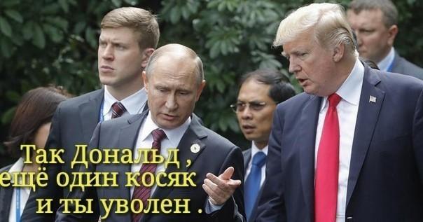 Юмор от Стариков-Разбойников…