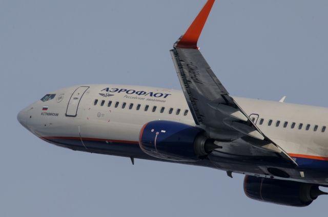 «Аэрофлот» во второй раз подряд признан любимой авиакомпанией Китая