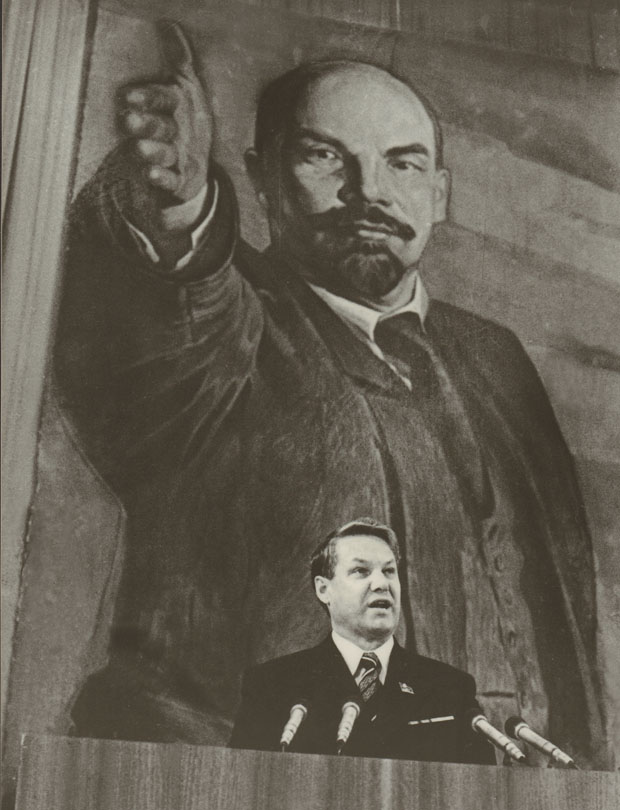 1977 год. Выступает Ельцин.  Первый секретарь Свердловского обкома ( ВИДЕО)
