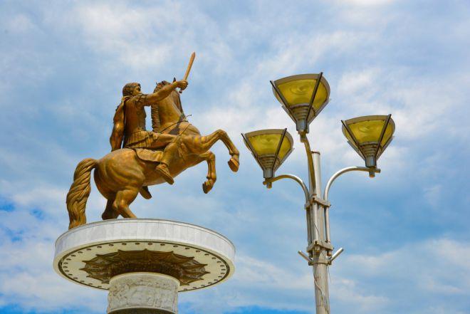 македонский