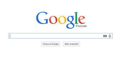 Евросоюз требует от Google позволить пользователям во всем мире «быть забытыми»