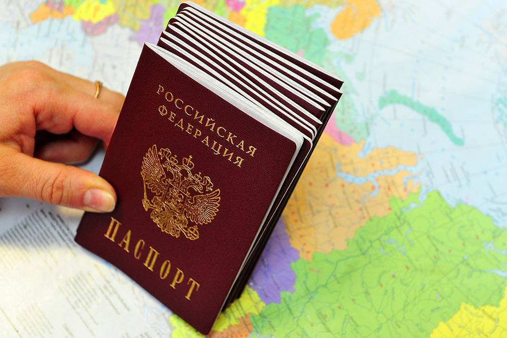 Картинки паспортов для презентации
