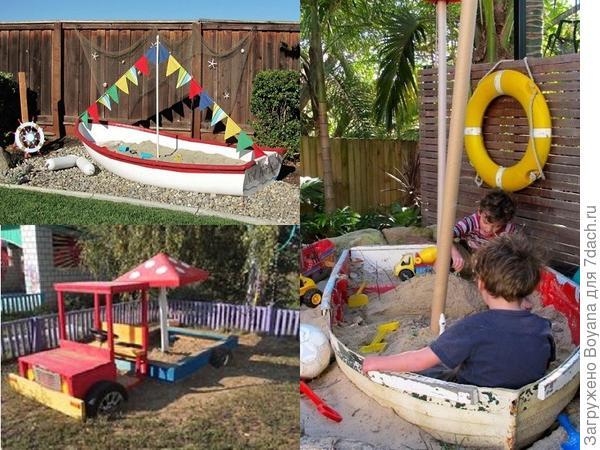 Песочницы для мальчиков. Фот с сайта ru.pinterest.com