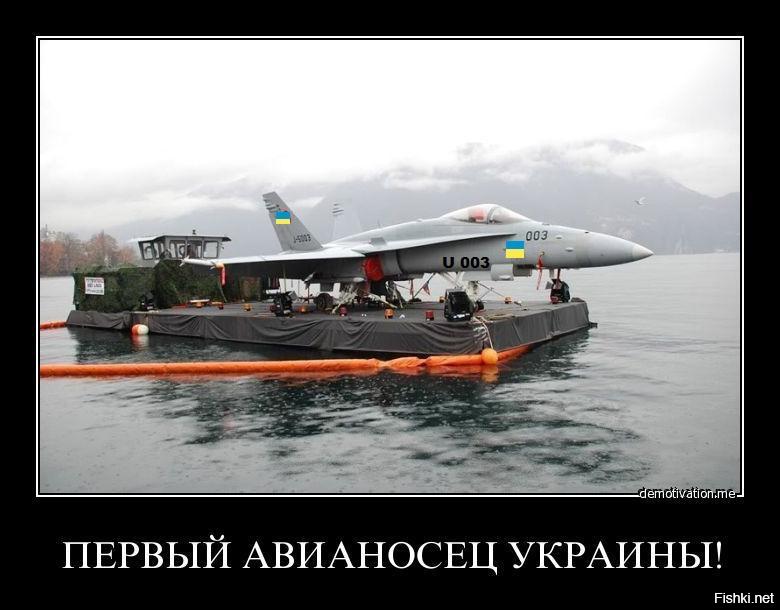 демотиватор подводный флот один таких творческих