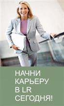 ★★★ Без преувеличения, можно сказать, что каждый человек ищет для себя возможности стать финансово независимым...