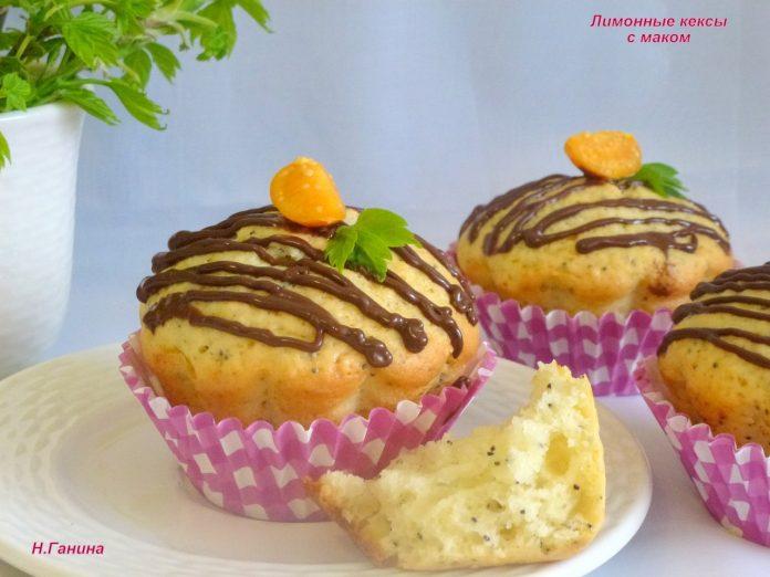 Ароматные лимонные кексики с маком — забирай в копилку рецептов