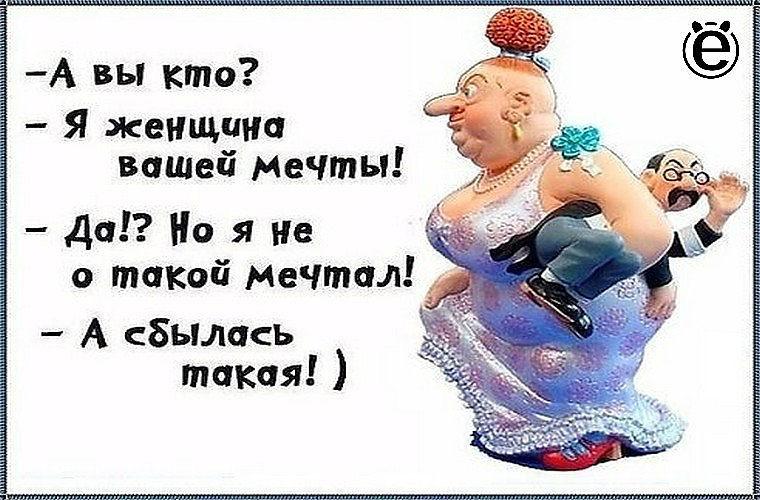 Шутить люблю )))