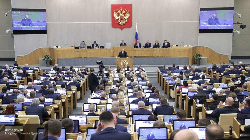 Госдума РФ приняла закон о введении в Совбезе должности заместителя председателя