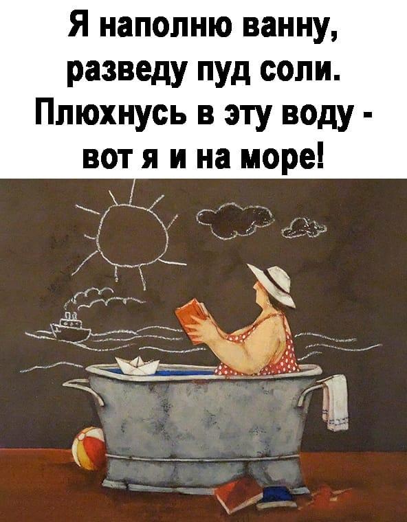- Сегодня ночью мой муж во сне звал какую-то Люсю... почему, Конечно, проснётся, очень, можем, больших, натуре, сынок, братан, закрытый, только, усталости, чайник, приседанийПосле, скинулись, рублей, классно, купили, китайский, русский