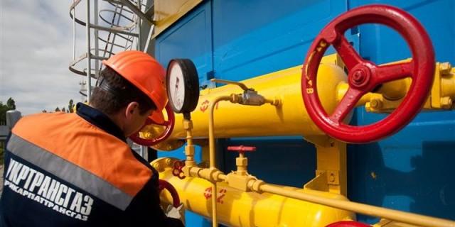 """""""Газпром"""" увеличил объемы пр…"""