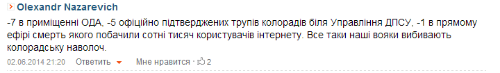 FireShot Screen Capture #124 - 'В результате взрыва в Луганской ОГА погибло 7 человек - боевик, взрыв, Луганск, сепаратизм, те_' - censor_net_ua_news_288190_v_rezultate_vzryva_v_luganskoyi_oga_pogiblo_7_chelovek_