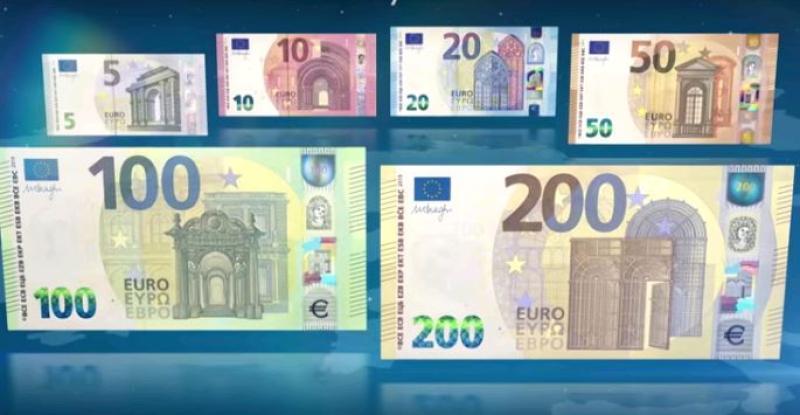 Стал известен дизайн обновленных банкнот номиналом 100 и 200 евро