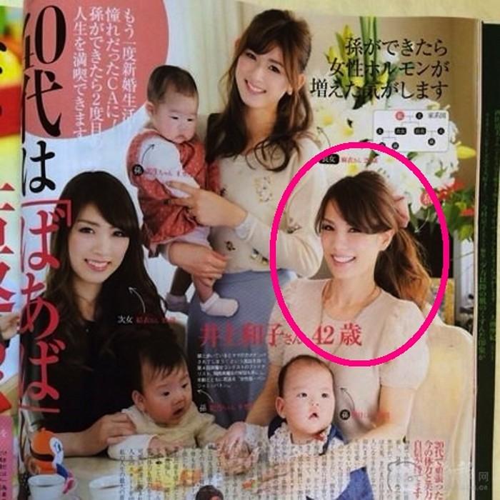 Kazuko Inoue - очень молодая бабушка