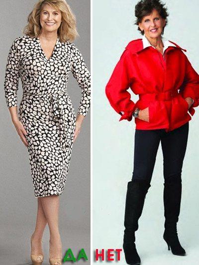 Ботфорты женщине 50-ти лет носить не стоит!
