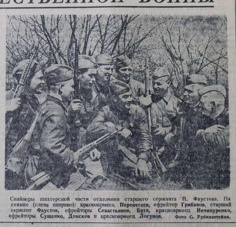 Отравленное перо. Парадоксы советской печати эпохи Великой Отечественной…(1)