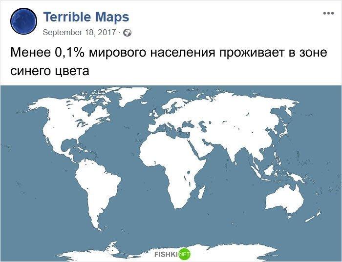 17. в мире, забавно, карта, карта мира, карты, креатив, подборка, фото