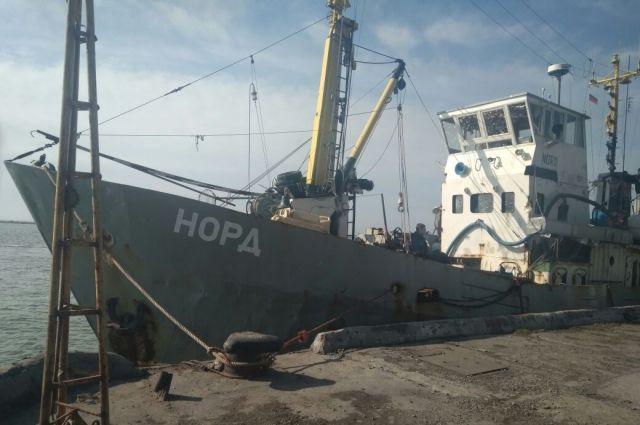 На Украине выставили на продажу российское судно «Норд»
