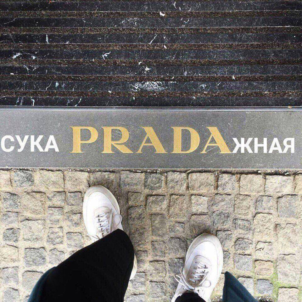 Такое возможно только в России. часть 38 ( 51 фото )
