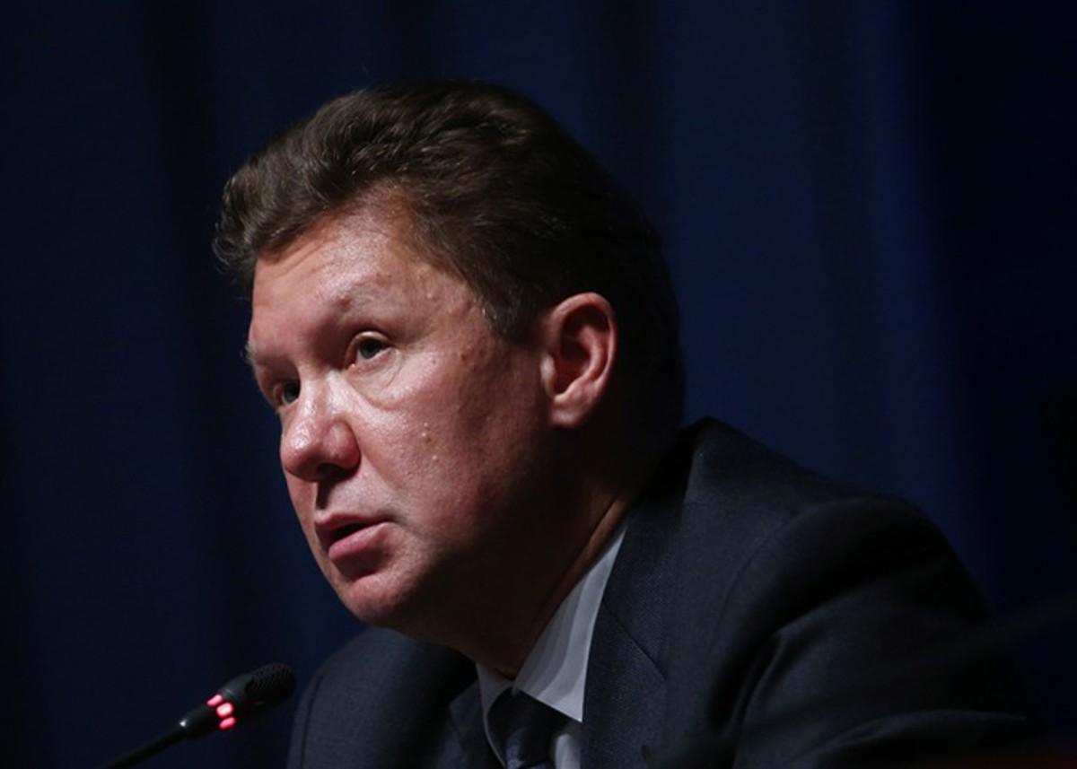 «Газпром» поставил жесткие условия нового контракта по газу с Украиной