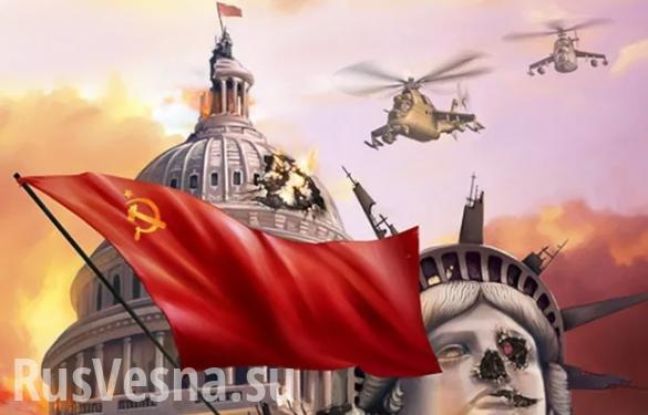 Сеть «взрывает» патриотический клип про удар по Вашингтону