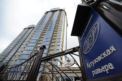 Квартиру Юлии Началовой решили продать с огромной скидкой