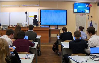 Собянин принял участие в конференции по вопросам образования