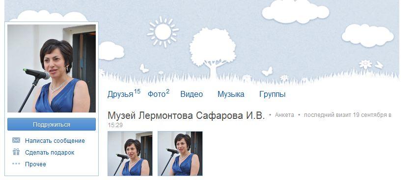 Кущевка 2 - Пятигорск