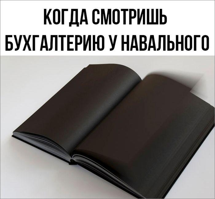 смотря свой черный юмор книги фото пароме