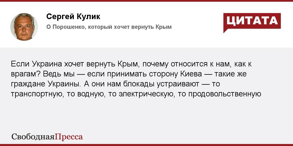 Собчак опять хочет вернуть Крым Украине