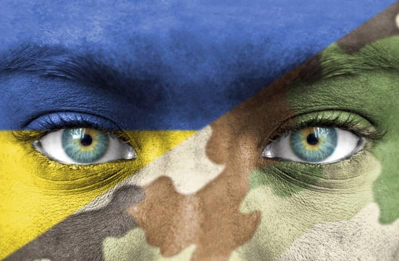 Почему Украина так важна для России?