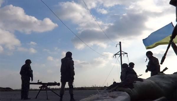 """Экс-комбат """"Айдара"""" призвал ВСУ перенимать боевой опыт армии Израиля"""