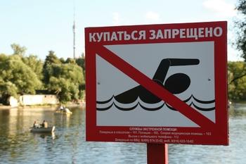 Из-за ЧМ-2018 больше купающихся в московских водоемах нуждаются в помощи