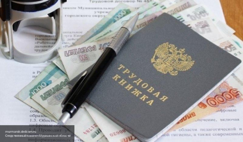 Новая система накоплений увеличит пенсионные выплаты в среднем на 16,5 тысячи рублей
