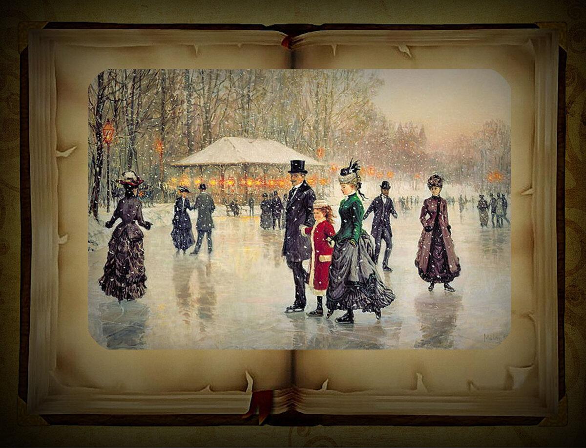 Как развлекались аристократы в Лондоне девятнадцатого века? очень, занимались, стали, любили, Англии, развлечения, платок, животных, англичане, бумажки, разные, Популярны, которые, другие, якобы, должен, аристократы, званых, много, собирали