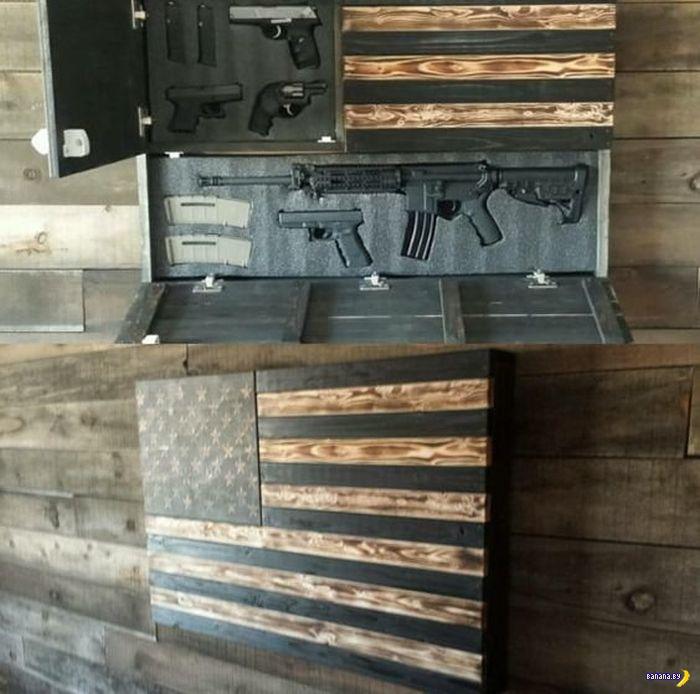 Специальная мебель для хранения оружия
