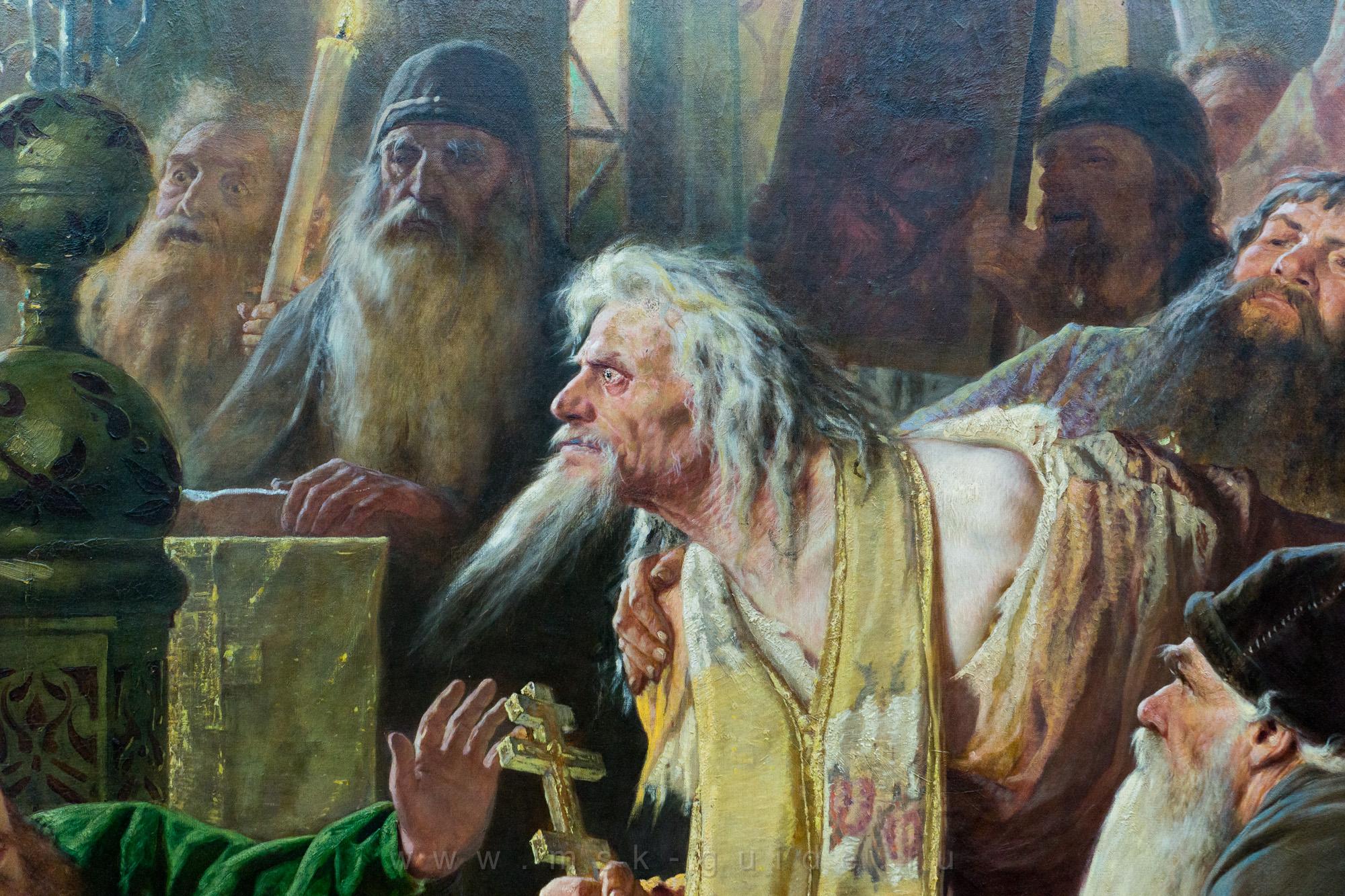 Русский Кромвель