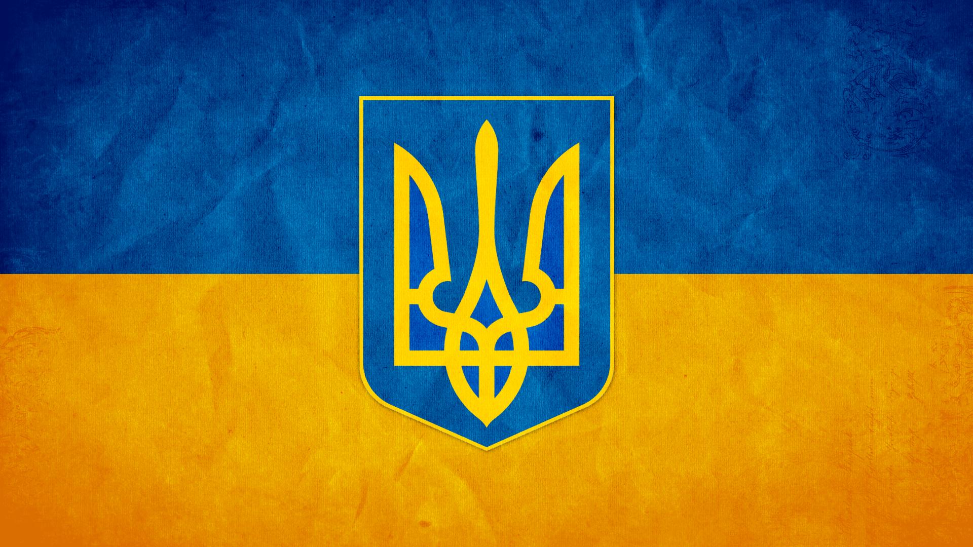 И кому она нужна, ваша Украина?
