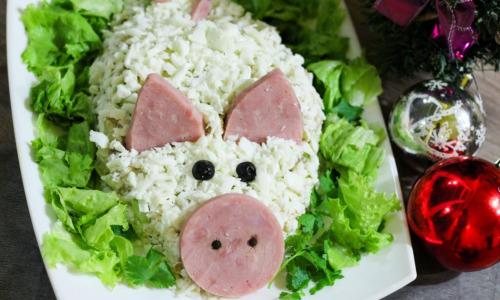 Салат «Свинка» - салат на год свиньи