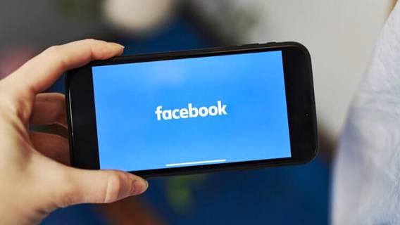 Facebook добавит больше функций для безопасности аккаунта в следующем году ИноСМИ