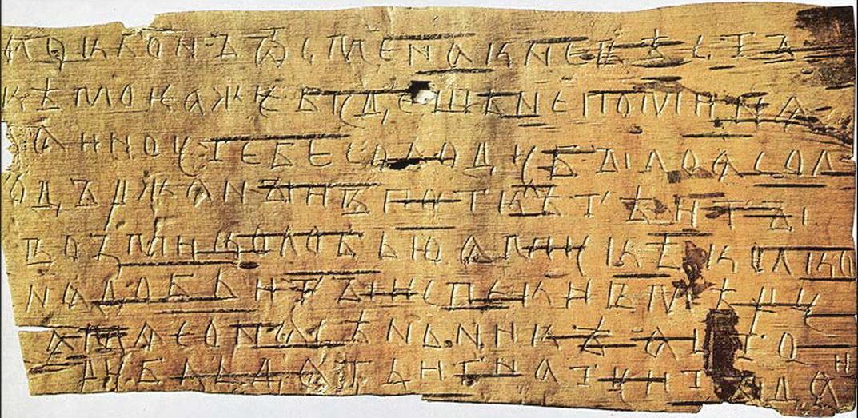 отметить древние грамоты картинки чтобы поклонники