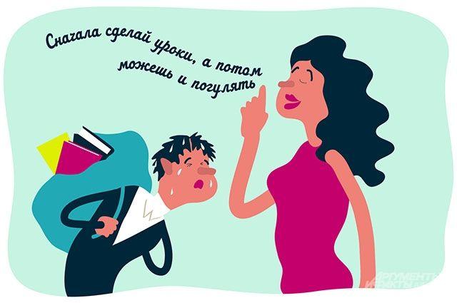 «В школе трудно!» Как испортить жизнь ребёнку глупыми советами и фразами