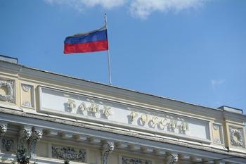 Лицензии лишился очередной московский банк