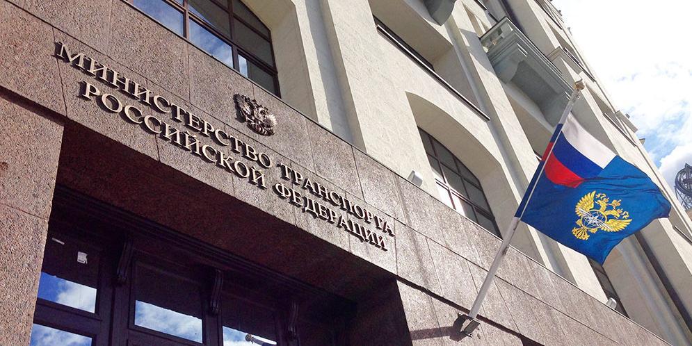 Охрана Минтранса потратила 30 млн рублей на аренду люксовых квартир и Mercedes