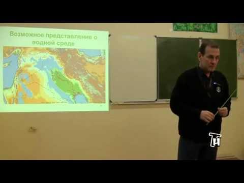 Вадим Макаренко - Новая география Древнего Мира