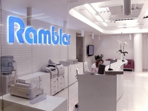 Reuters: Сбербанк может приобрести Rambler Group