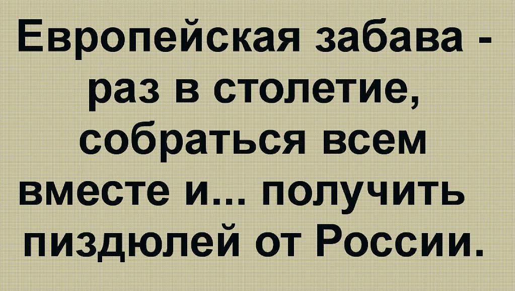 http://mtdata.ru/u29/photo0A7E/20728094090-0/huge.jpeg