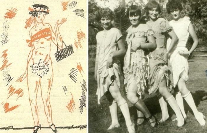 Сексуальная революция в СССР 20-х годов